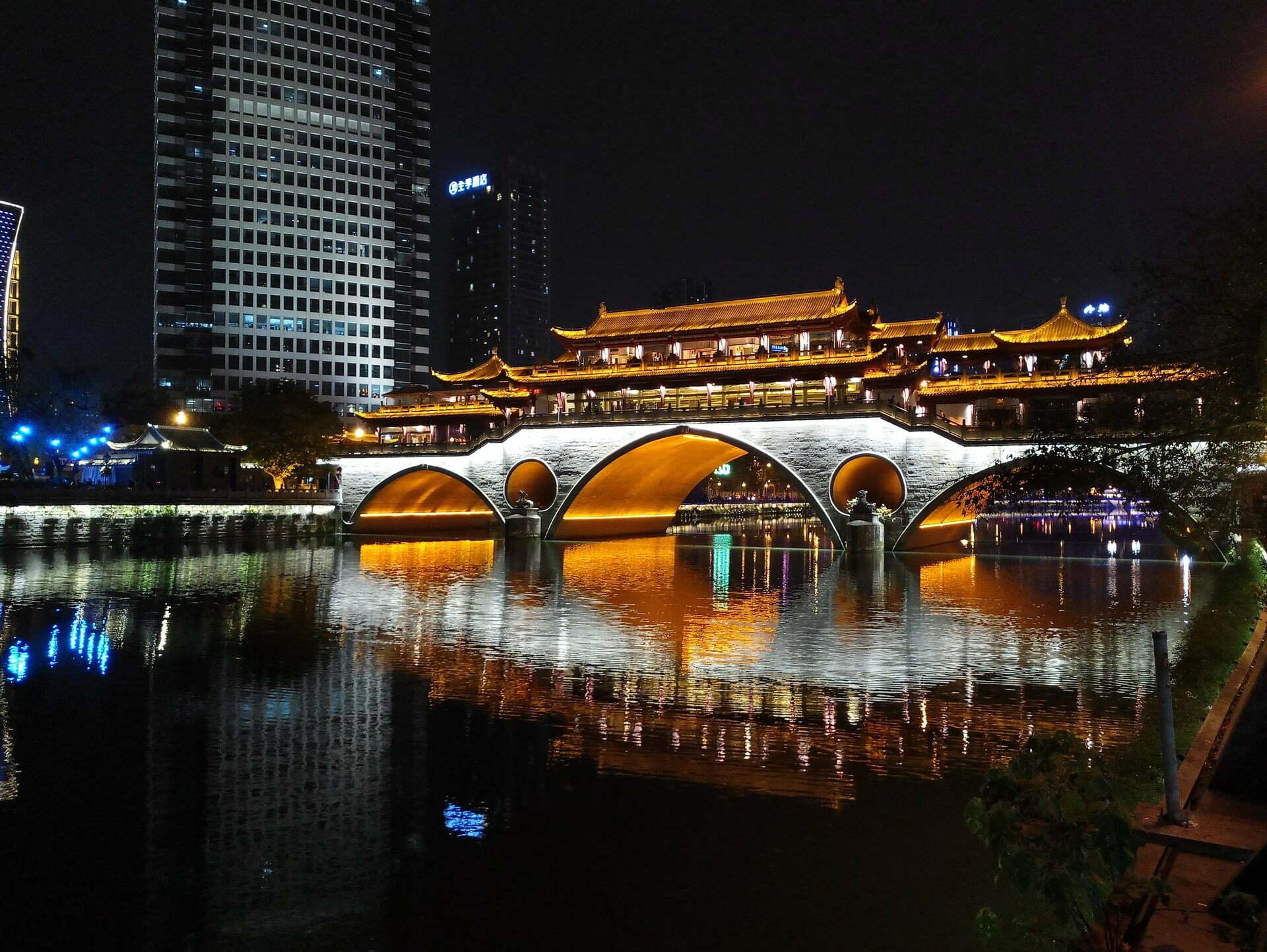 รูปภาพ : เที่ยวจีน เฉิงตู
