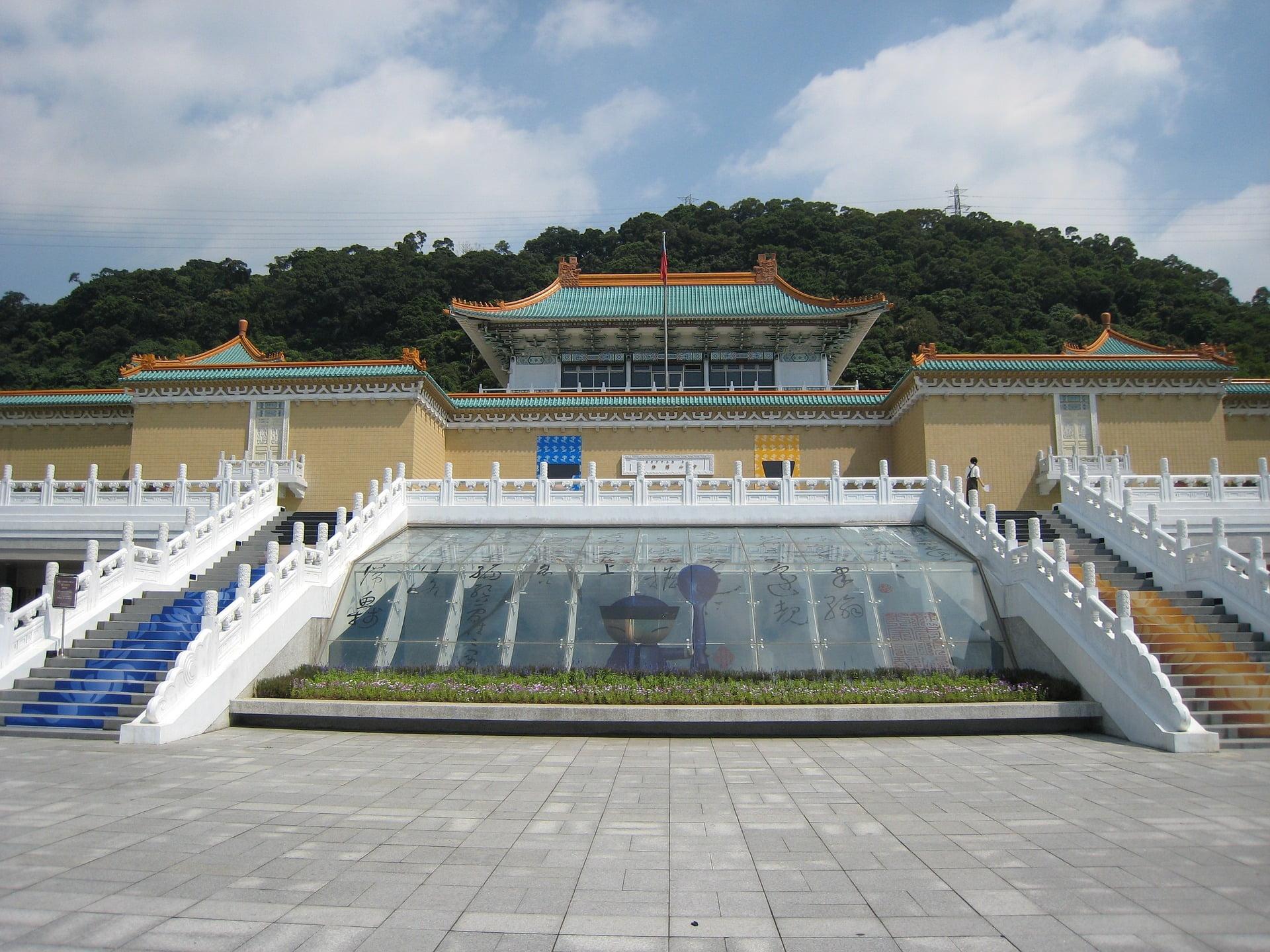 รูปภาพ : เที่ยวไต้หวัน พิพิธภัณฑ์พระราชวังแห่งชาติไต้หวัน (National Palace Museum)