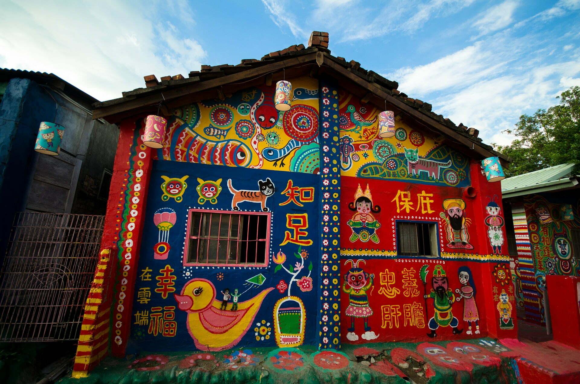 รูปภาพ : เที่ยวไต้หวัน Rainbow Village